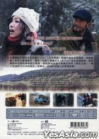 Romancing in Thin Air (2012) (DVD) (Hong Kong Version)