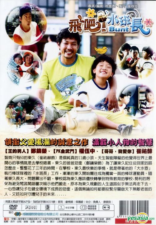 鬥 魚 電影 版 dvd