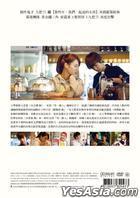 Cafe. Waiting. Love (DVD) (Regular Edition) (Taiwan Version)