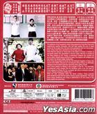 I Love Hong Kong 2012 (Blu-ray) (Hong Kong Version)