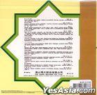 Wo Mei You Cuo (Hai Shan Reissue Version)