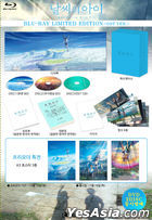 Weathering With You (Blu-ray + CD) (Limited Edition) (Korea Version)