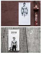 2018 119 Fire Fighters Calendar (Wall)