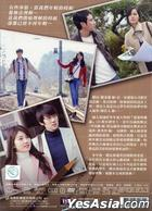 Architecture 101 (2012) (DVD) (Taiwan Version)