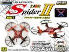 4ch R/C Spider II Mode 2 RC Helicopter (Red)
