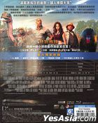 Jumanji: The Next Level (2019) (Blu-ray) (Taiwan Version)