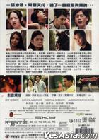 Pinoy Sunday (DVD) (English Subtitled) (Taiwan Version)