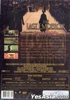 The Last Emperor (1987) (DVD) (Thailand Version)