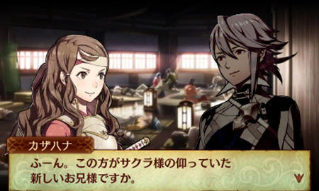 Fire Emblem Fates Guide: Best Order To Play The Three …
