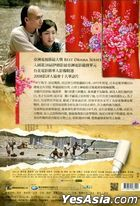 Blue Brave: The Legend of Formosa in 1895 (2008) (DVD) (English Subtitled) (Taiwan Version)