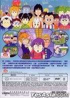IQ博士电影版 – 梦想之都  (DVD) (香港版)
