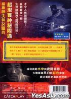 Night Fishing (DVD) (Taiwan Version)
