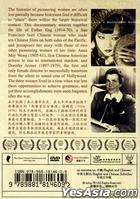 Golden Gate Girls (2013) (DVD) (Hong Kong Version)