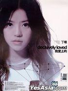 Decisively Loved (CD + Karaoke DVD)