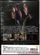Nakee 2 (2018) (DVD) (Taiwan Version)