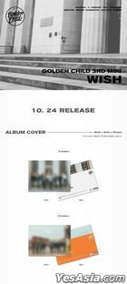 Golden Child Mini Album Vol. 3 - WISH (A Version)