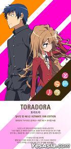 Toradora! (Blu-ray) (6-Disc) (Ep. 1-25) (Ultimate Fan Edition) (Japan Version)