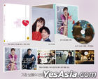 Crazy Romance (DVD) (First Press Limited Edition) (Korea Version)