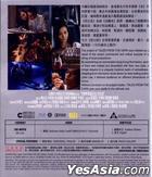 Tales from the Dark 2 (2013) (Blu-ray) (Hong Kong Version)