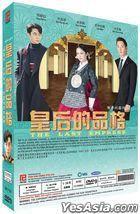 The Last Empress (2018) (DVD) (Ep.1-26) (End) (Multi-audio) (English Subtitled) (SBS TV Drama) (Singapore Version)