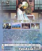 Painted Skin (2011) (DVD) (End) (Taiwan Version)