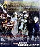 Girls (2014) (Blu-ray) (Hong Kong Version)