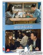 What a Man Wants (DVD) (Korea Version)