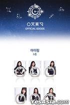 Gfriend Official Goods - Season of GFRIEND - iRing (Yu Ju)