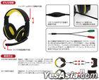 PS4 Multi Gaming Headset (Japan Version)