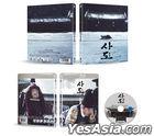 The Throne (Blu-ray) (Normal Edition) (Korea Version)