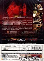The Seventh Lie (2014) (DVD-9) (China Version)