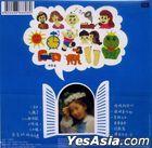 Dao Li Zhen Qiao Miao (UMG EMI Reissue Series)