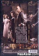 Warriors of the Nation (2018) (DVD) (Taiwan Version)