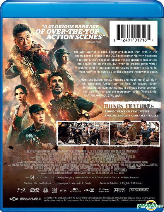 Yesasia Wolf Warrior 2 2017 Blu Ray Dvd Us Version Blu Ray Wu Jing Celina Jade Well Go Usa Inc Mainland China Movies Videos Free Shipping