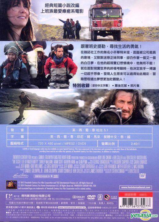 Yesasia The Secret Life Of Walter Mitty 2013 Blu Ray Hong Kong Version Blu Ray Ben Stiller Jon Daly 20th Century Fox Western World Movies Videos Free Shipping