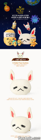 New Journey to the West 7 S-Dollar Face Cushion