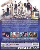 Potato Star 2013QR3 (DVD) (Ep. 1-60) (To Be Continued) (Multi-audio) (English Subtitled) (tvN Drama) (Malaysia Version)