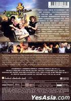 人再囧途之泰囧 (2012) (DVD) (香港版)