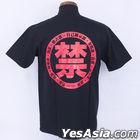 AHO研究所 : ORT-00140 禁欲 T-Shirt (黑色)(Size:L)