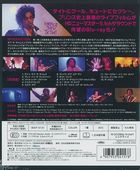 Prince: Sign 'O' The Times (Blu-ray) (HD Remastered Edition) (Japan Version)