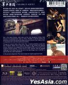 Paradise In Service (2014) (Blu-ray) (Hong Kong Version)