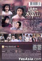 Hong Kong Gentlemen (1981) (DVD) (Ep. 1-20) (To Be Continued) (Digitally Remastered) (ATV Drama) (Hong Kong Version)