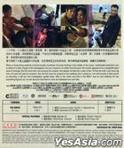 Nightfall (2012) (Blu-ray) (Hong Kong Version)
