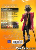 Lupin III: The First (2019) (DVD) (Taiwan Version)