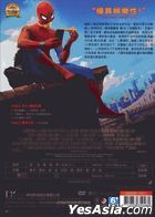Spider-Man: Homecoming (2017) (DVD) (2-Disc Edition) (Taiwan Version)