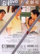 Seasons In The Sun (DVD) (End) (Taiwan Version)
