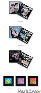 EXO-SC Vol. 1 - 1 Billion Views (KiT Album) (Park View Version)