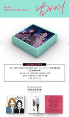 He & She OST (KiT Album)