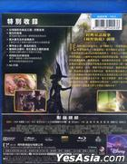 Oz: The Great and Powerful (2013) (Blu-ray) (Taiwan Version)