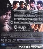 Royal Warriors (Blu-ray) (Hong Kong Version)